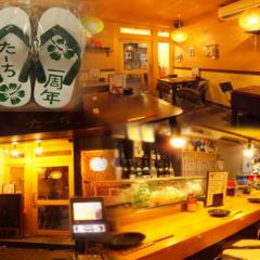 沖縄居酒屋 たーち